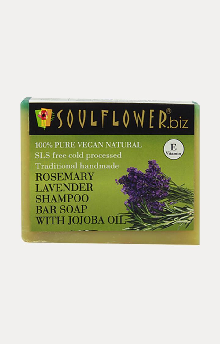 Rosemary Lavender Shampoo Bar soap with Jojoba oil - 150gm