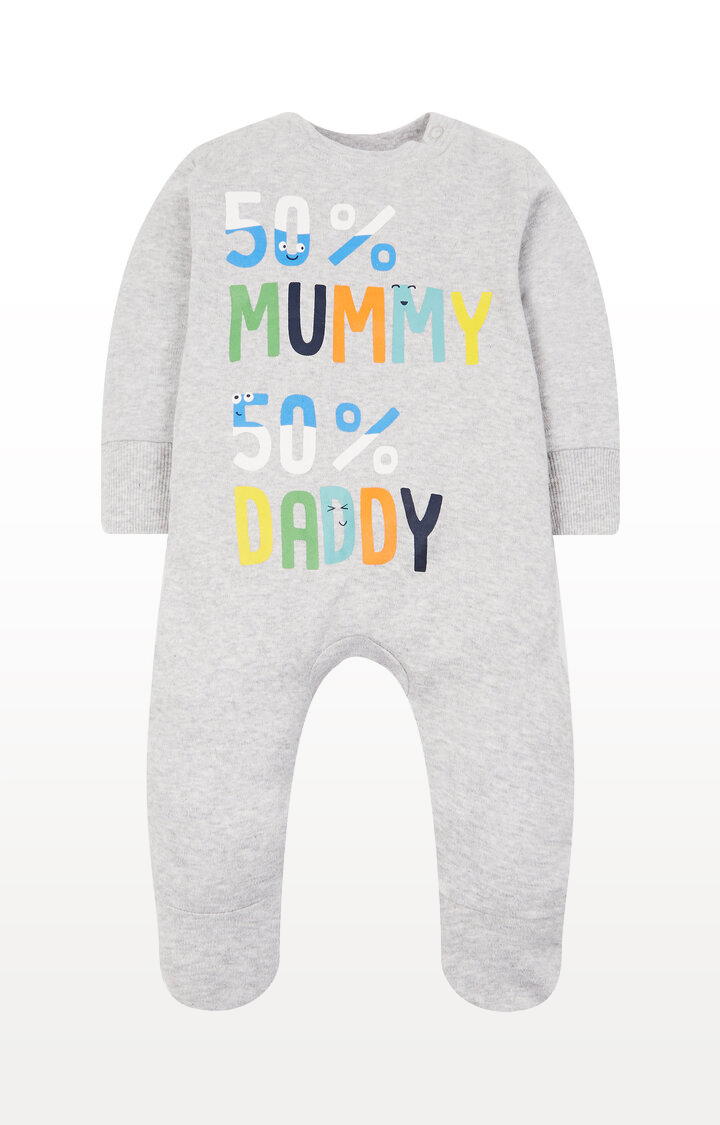 Mothercare   Half Mummy and Daddy All In One