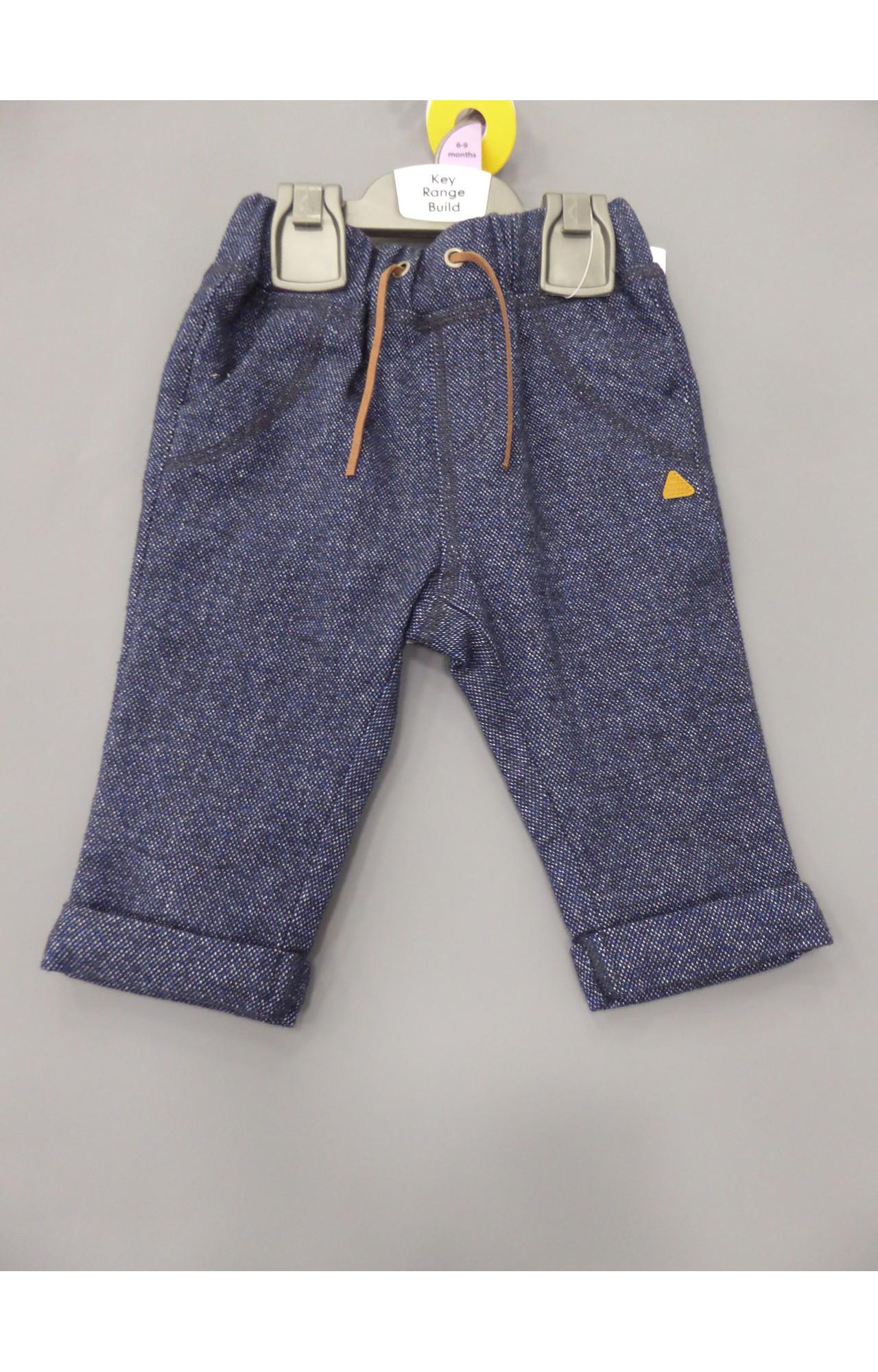 Mothercare | Blue Herringbone Trousers