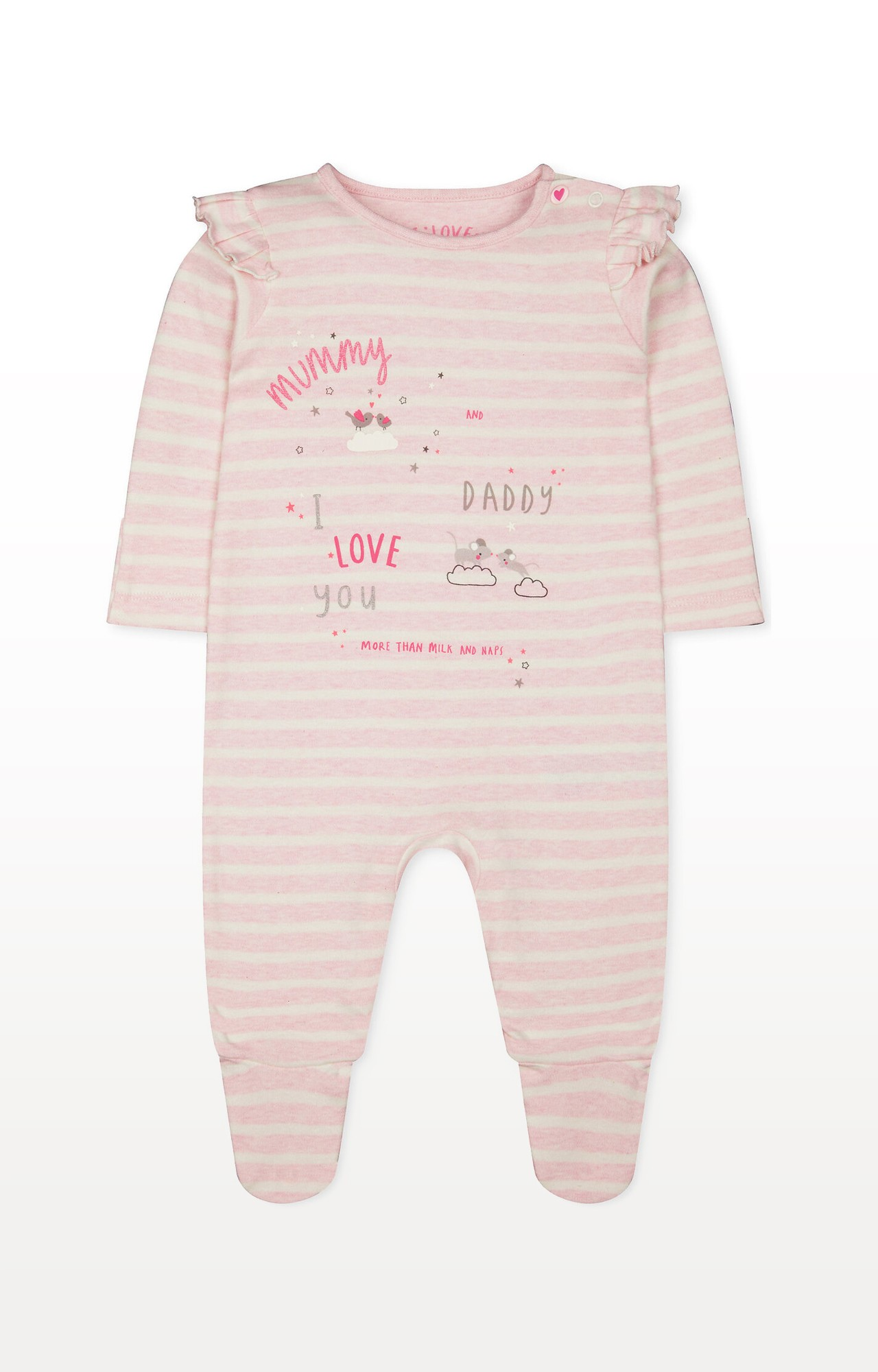 Mothercare | Mummy and Daddy All In One