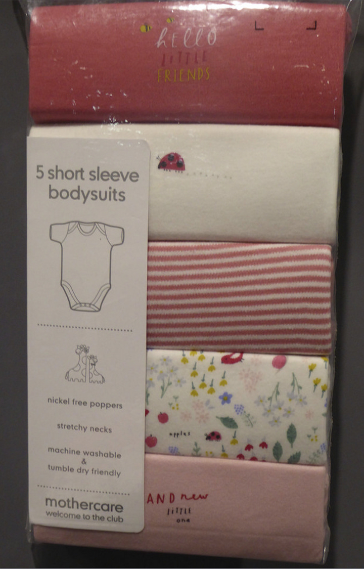 Mothercare | Multicoloured Printed Bodysuits (Pack of 5)