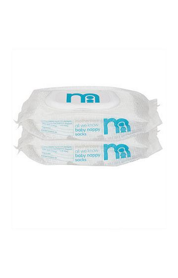 Mothercare | All We Know Nappy Sacks 2 X 150 Pack