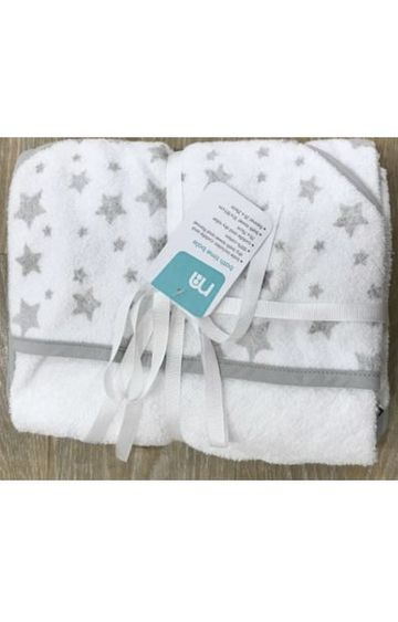 Mothercare | Grey Towel Bale - Pack of 3