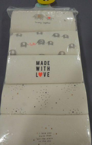 Mothercare   Cream Printed Romper