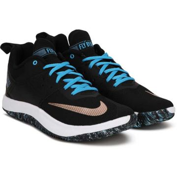 Nike   Nike Men Fly.By Low Ii Running Shoes
