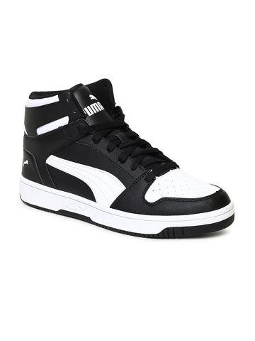 Puma   Puma Boy's Rebound Sneakers