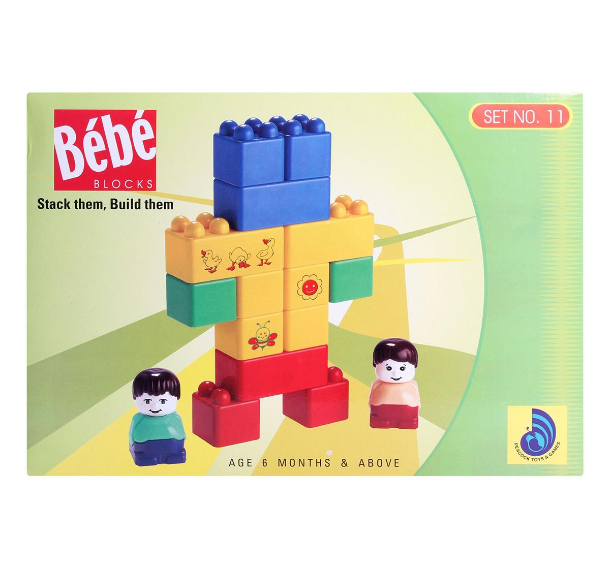 Peacock | Peacock  Bebe  Set No 11 Generic Blocks for Kids age 6M+