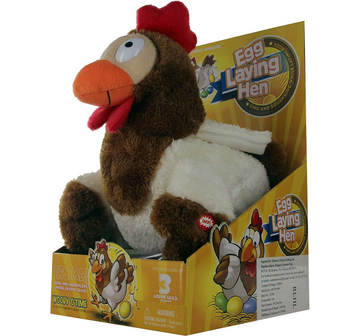 Woody   Woody O'Time Funny Brown Egg Laying Hen Interactive Soft Toys for Kids age 3Y+ 15.6 Cm