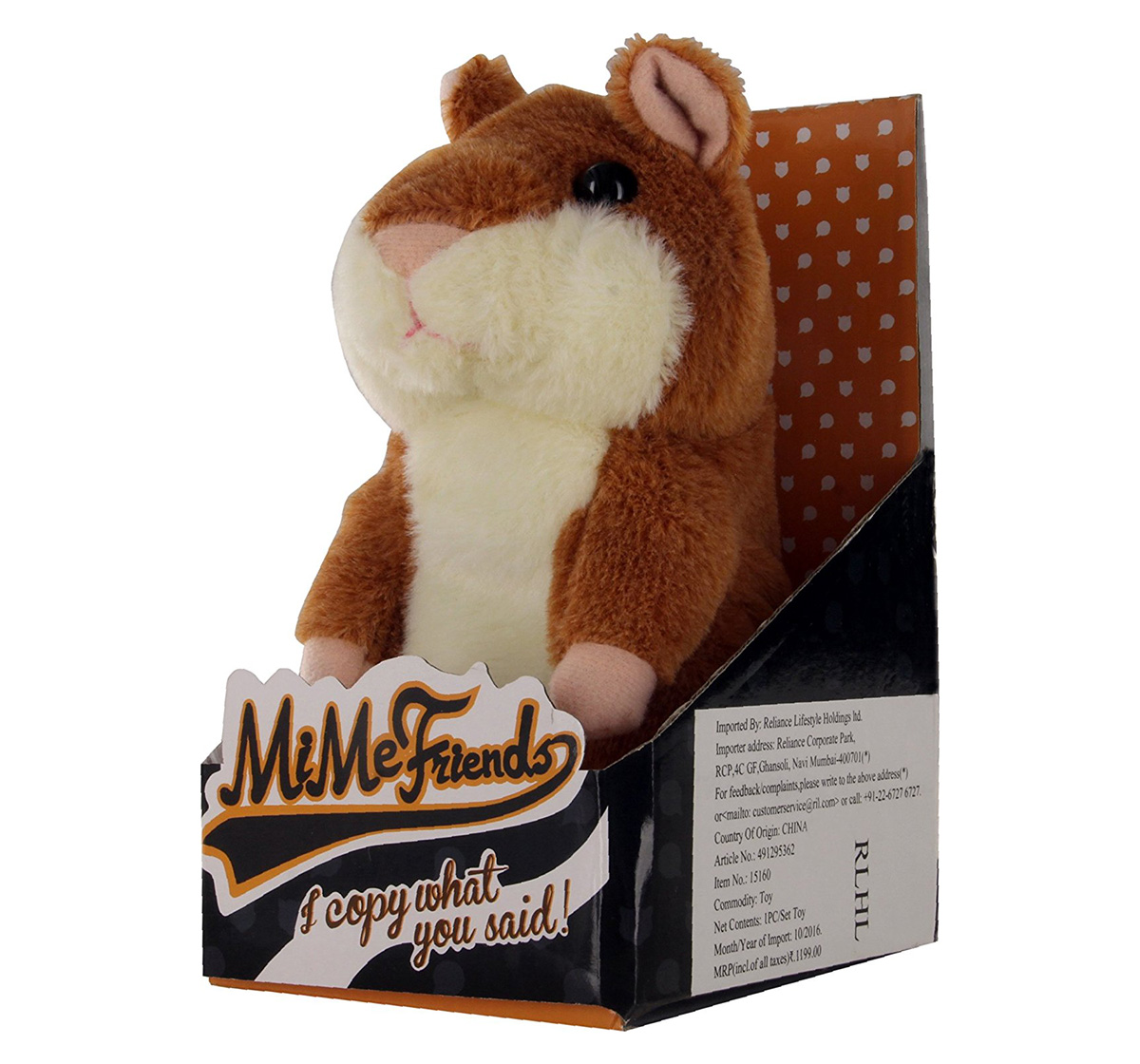 Woody | Woody O'Time Mime Friends Mice Soft Toy (Brown)