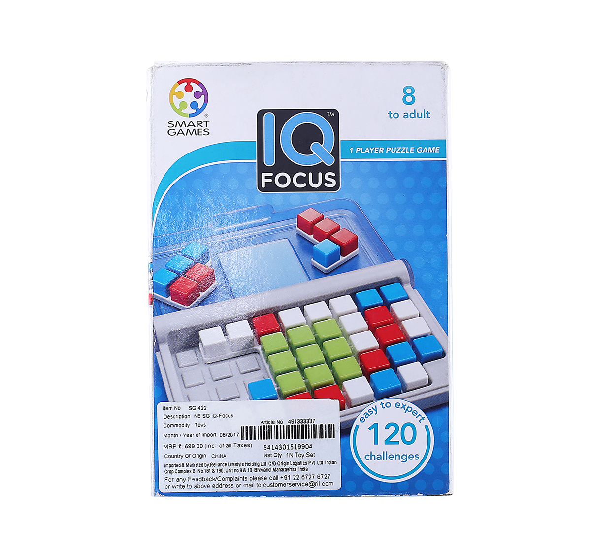 Smart Games | Smart Games IQ Focus for Kids age 8Y+