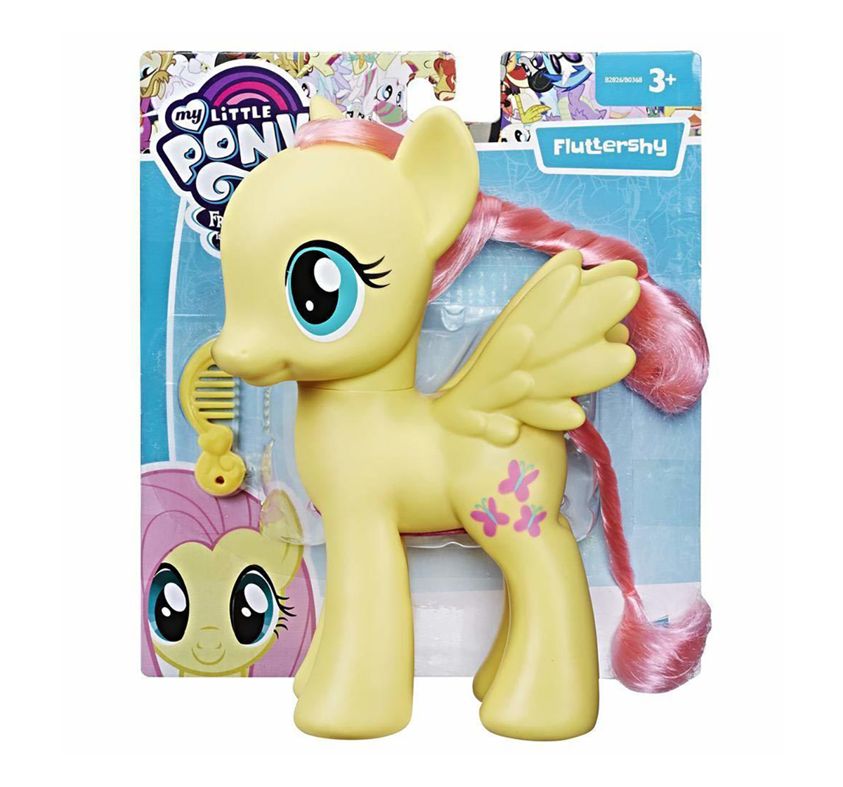 My Little Pony | My Little Pony 8 Inch Figure - Assorted Collectible Dolls for Kids age 3Y+