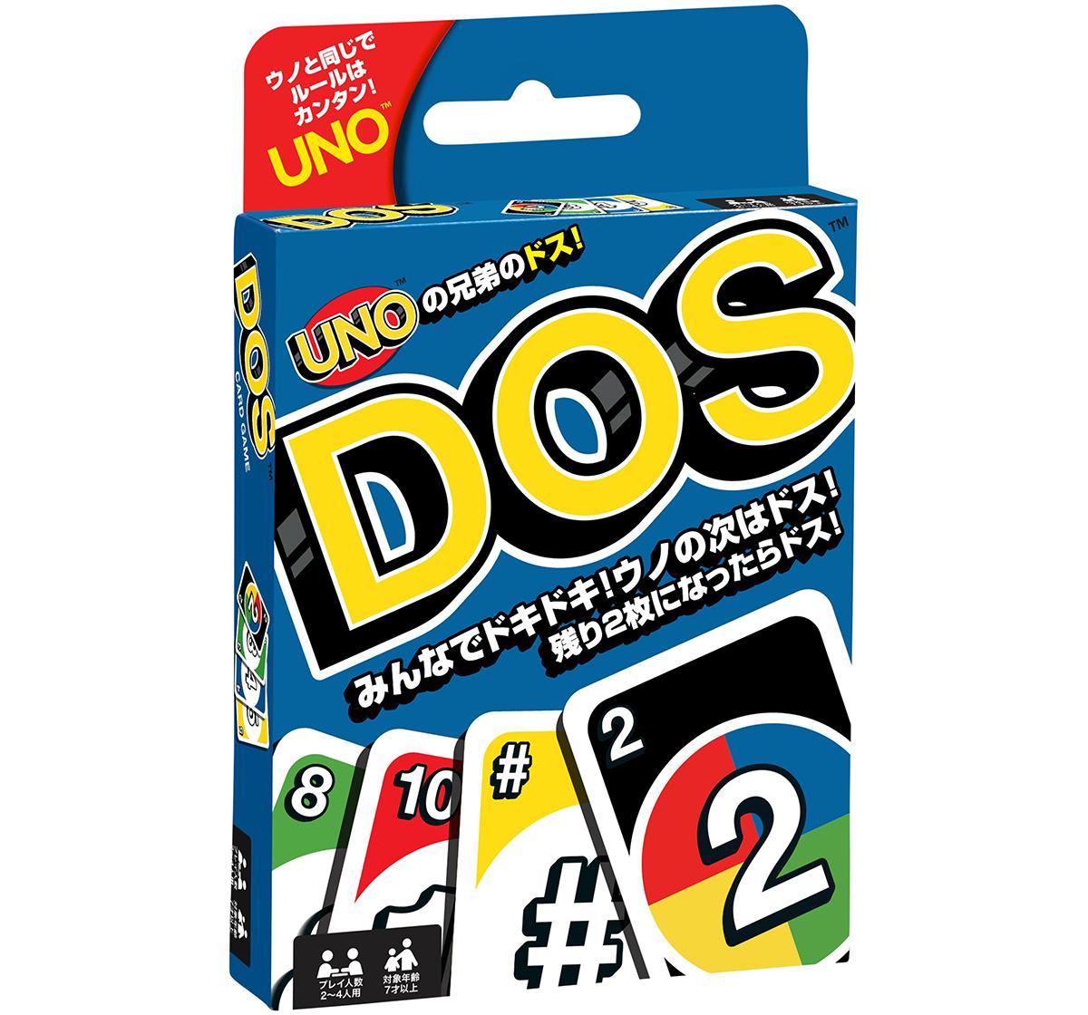 Mattel | Mattel Games DOS Games for Kids age 7Y+