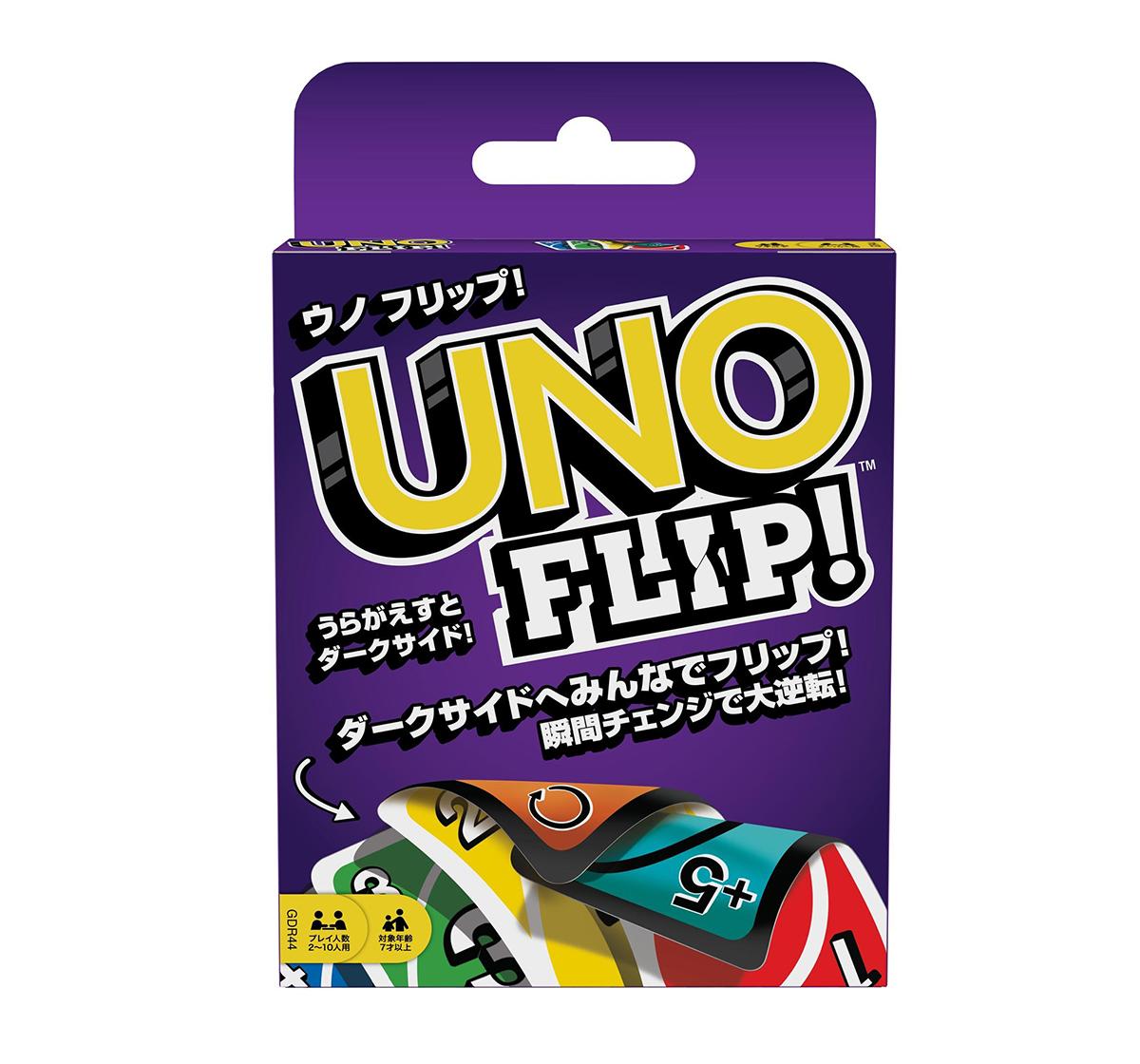 Mattel | Mattel Games Uno Flip Side Games for Kids age 7Y+