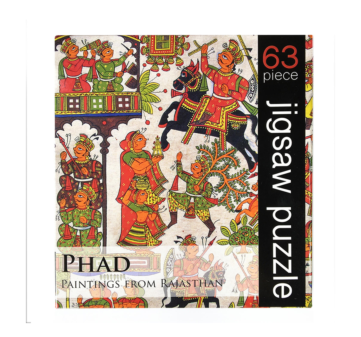 Froggmag    Frogg Phad  63Pc Puzzles for Kids age 7Y+ (Maroon)