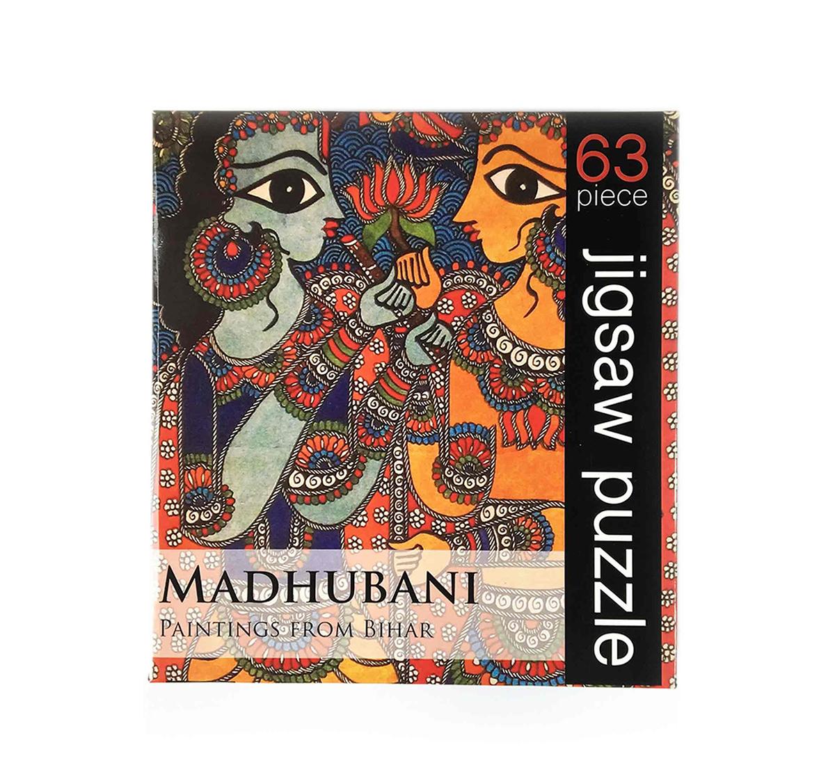 Froggmag    Frogg Madhubani Radhakrishna  63Pc Puzzles for Kids age 7Y+ (Red)