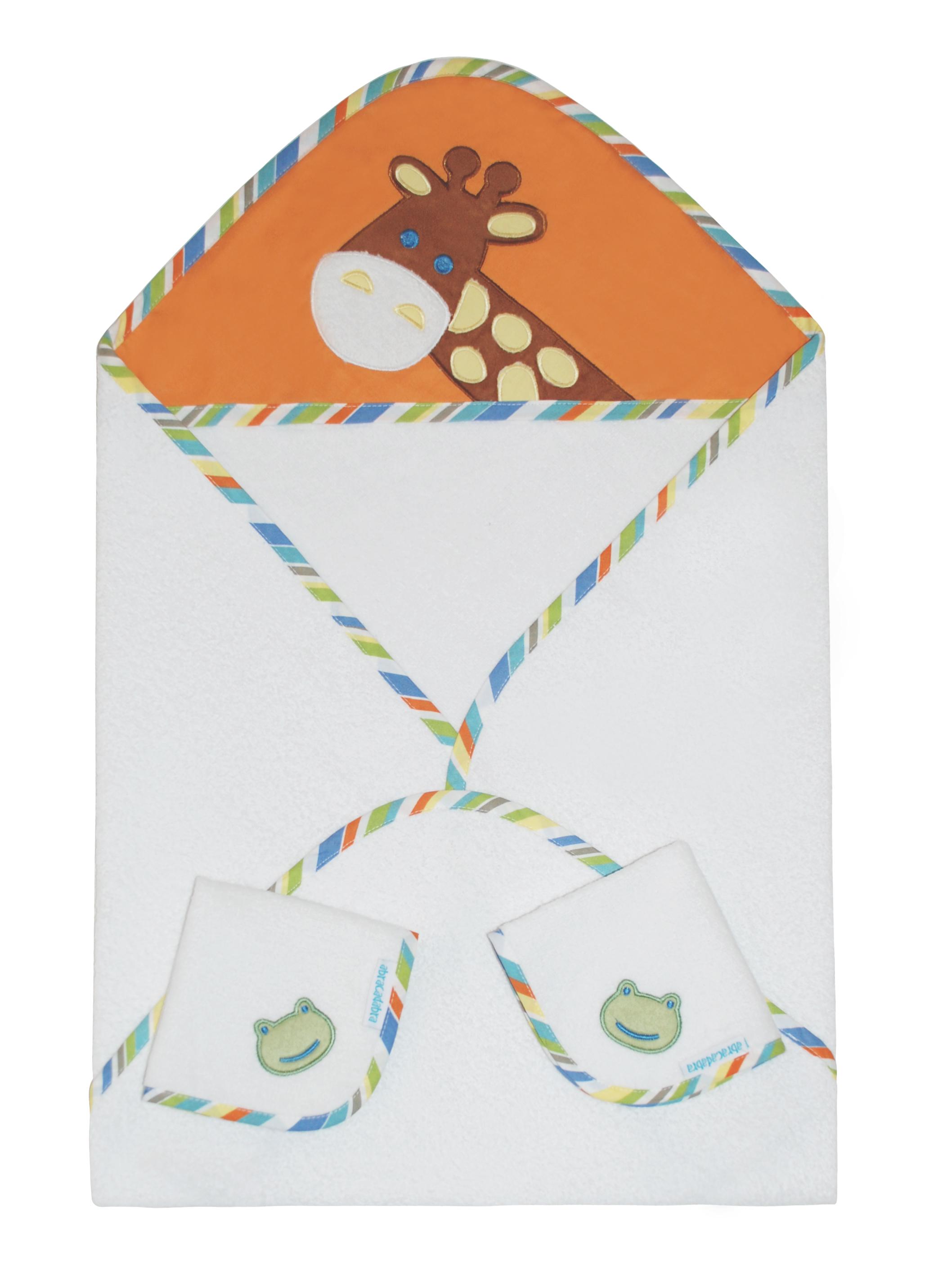 Mothercare | Abracadabra Hooded Towel Set - Head & Tail