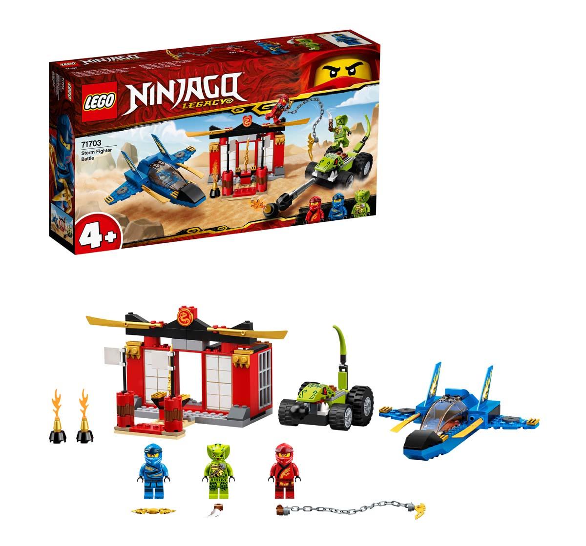 LEGO | Lego Storm Fighter Battle Lego Blocks for Kids Age 4Y+