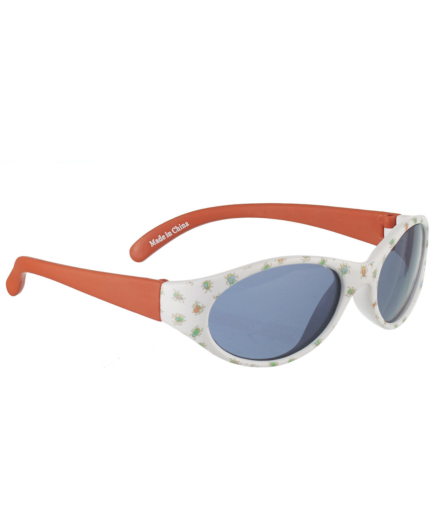 Mothercare | Boys Sunglasses - Multicolor