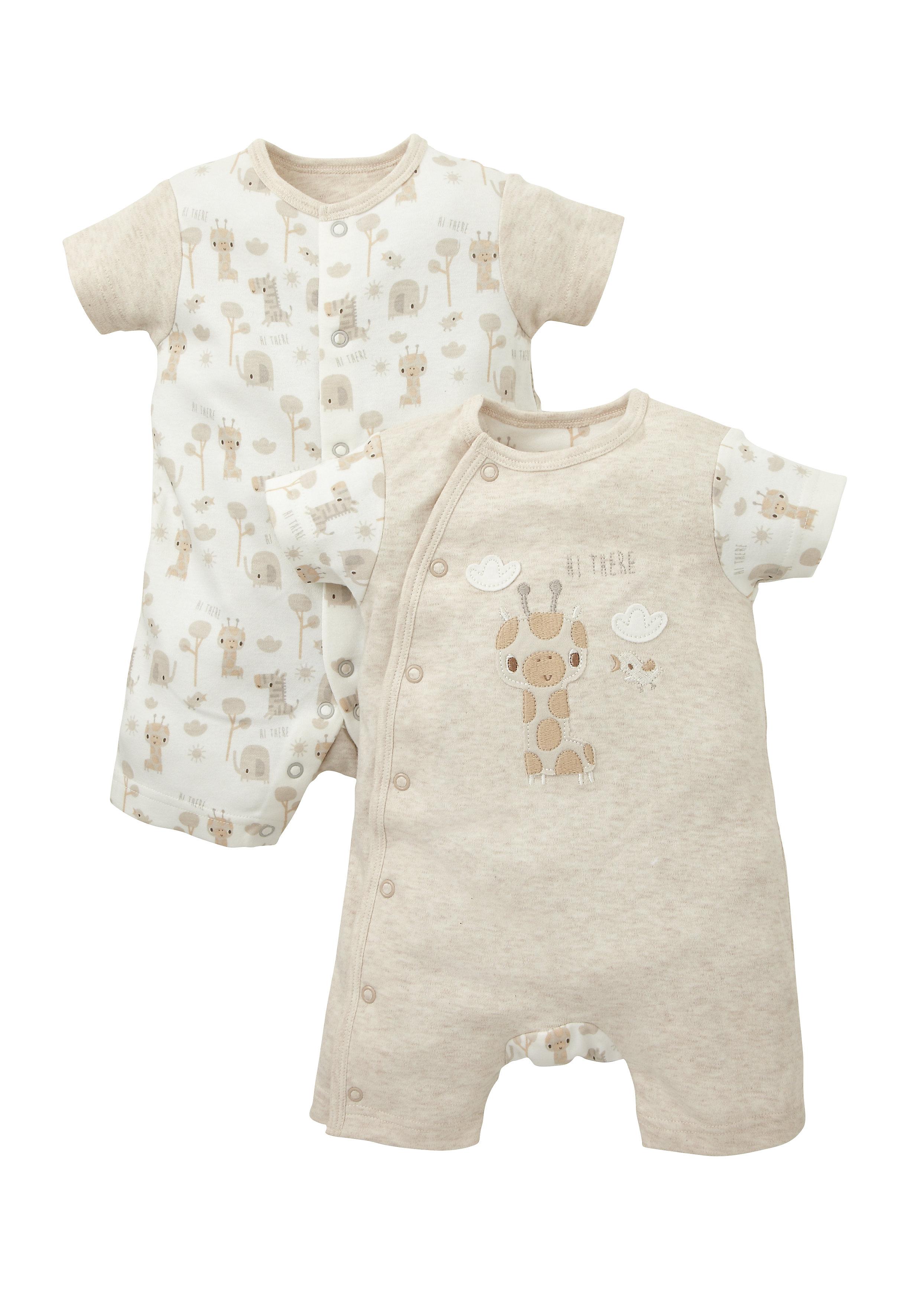 Mothercare | Unisex Half Sleeves Romper Jungle Print - Pack Of 2 - Beige