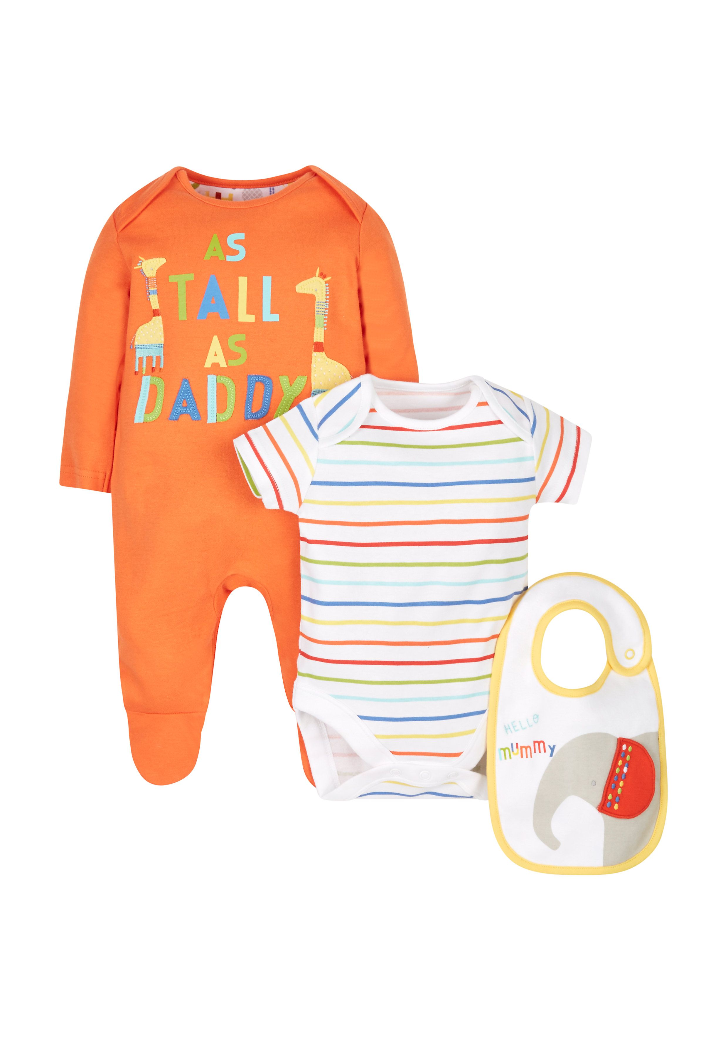 Mothercare | Mummy And Daddy Set - 3 Piece