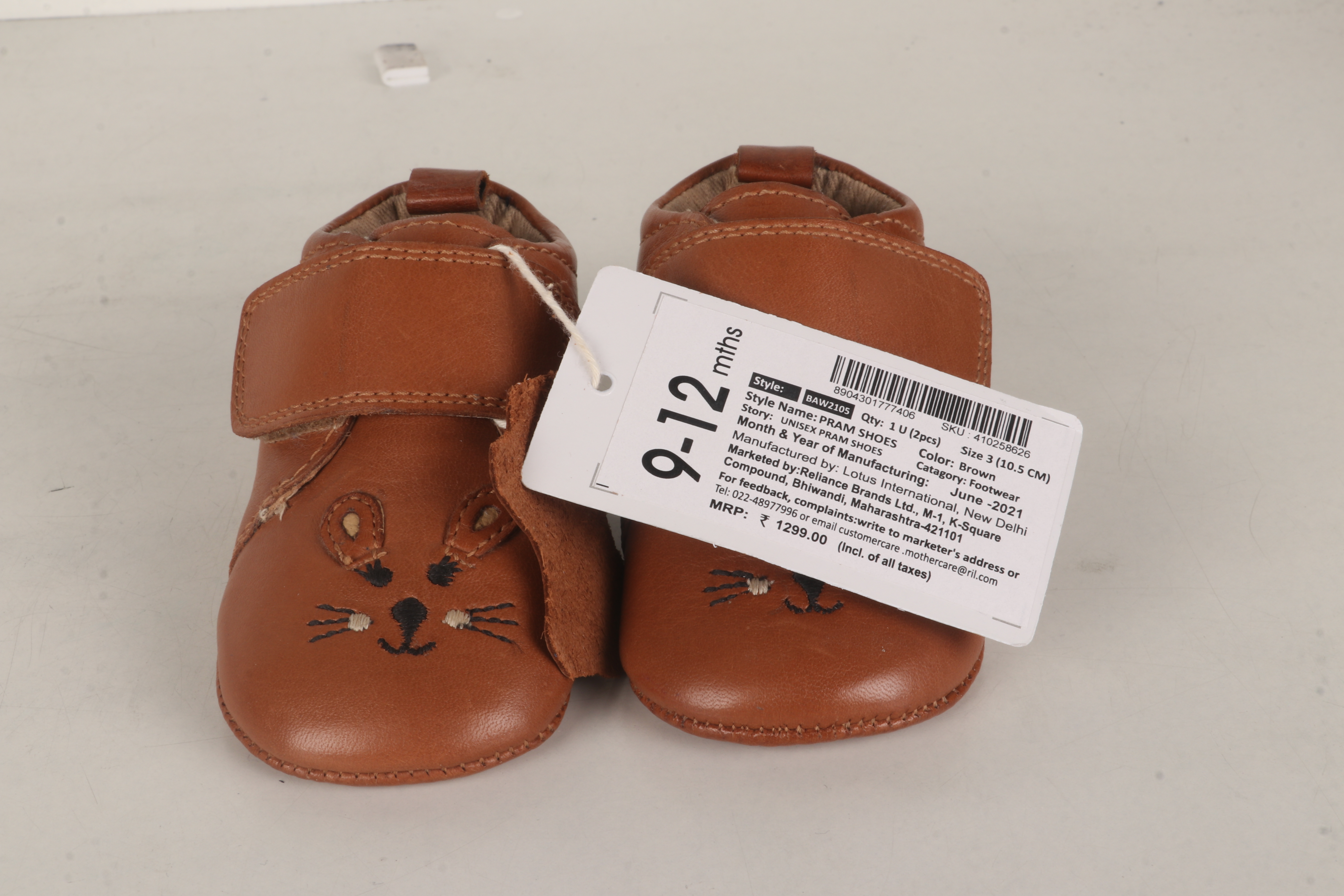 Mothercare | Unisex Pram Shoes Mouse Design - Brown