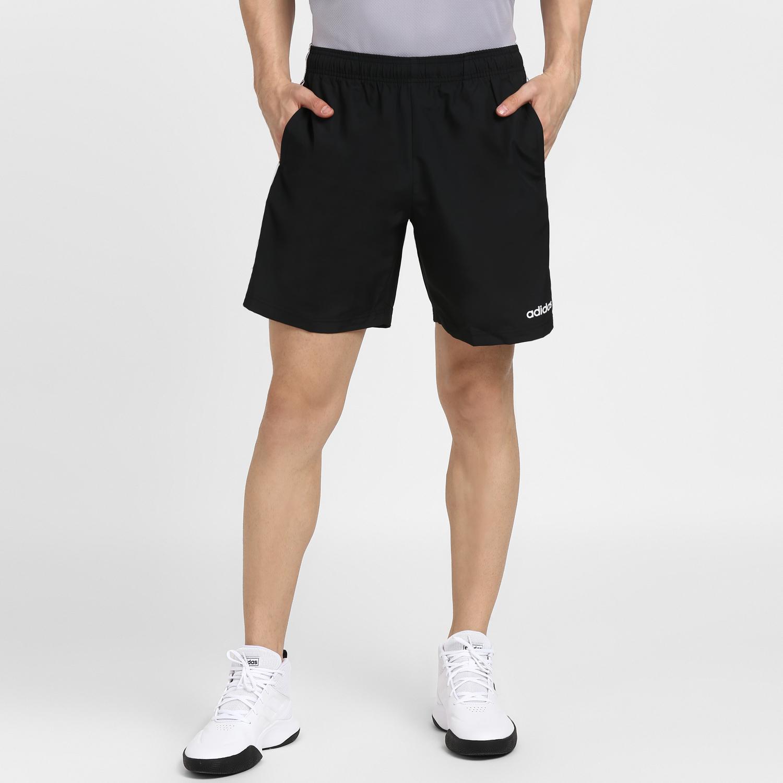 adidas | Black Shorts