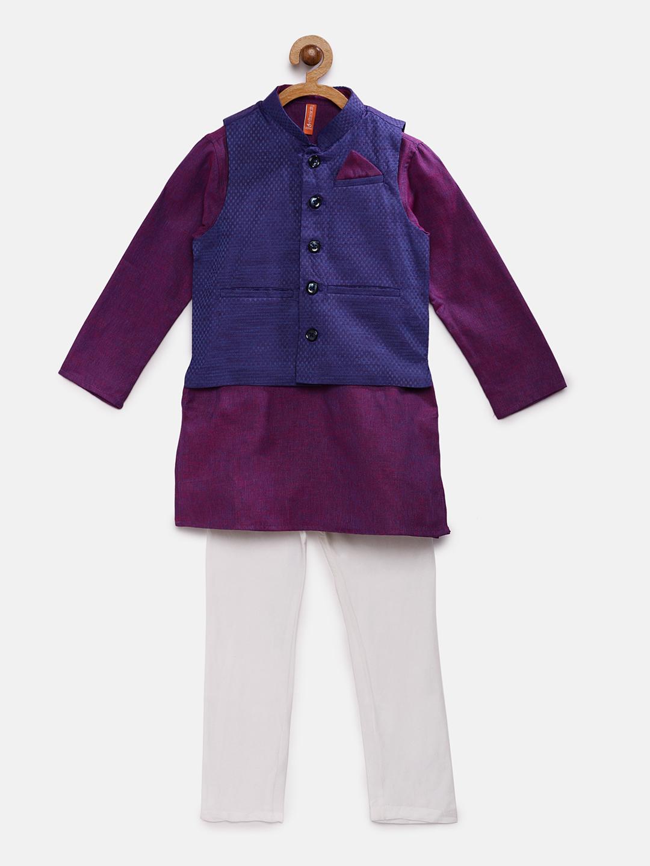 Ethnicity | Ethnicity Royal Blue Polyester Cotton Kids Boys Kpj Set