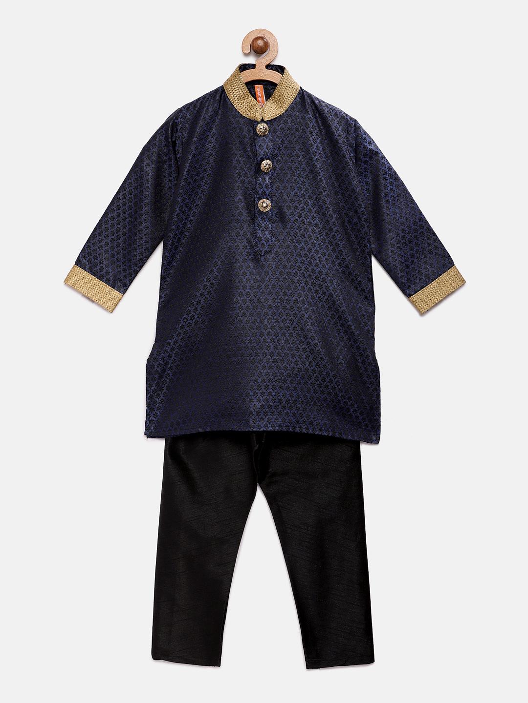 Ethnicity | Ethnicity Navy Polyester Blend Kids Boys Kp Set