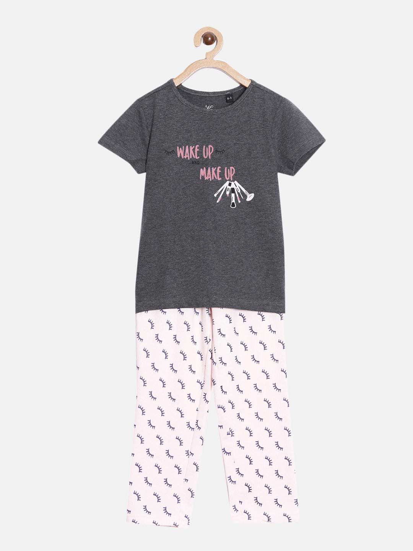 Kryptic   Kryptic kids 100% Cotton printed nightsuit
