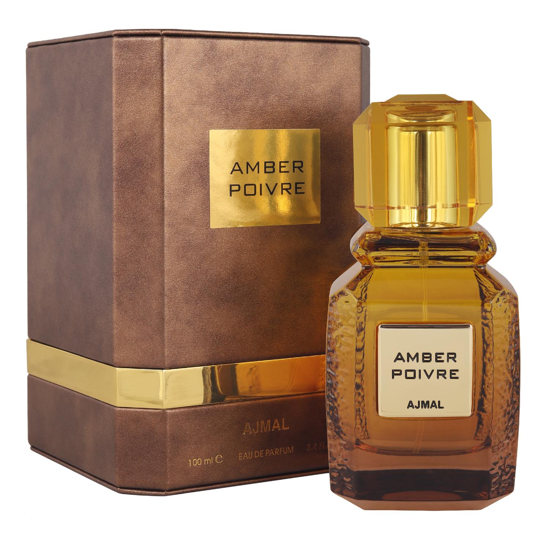 Ajmal | Ajmal Amber Poivre Eau De Parfum 100ml Perfume for Men & Women + 2 Parfum Testers