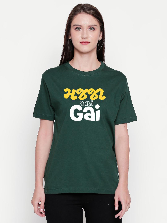 creativeideas.store | Majja Aavi Gai Green Tshirt by The Comedy Factory - creativeideas.store