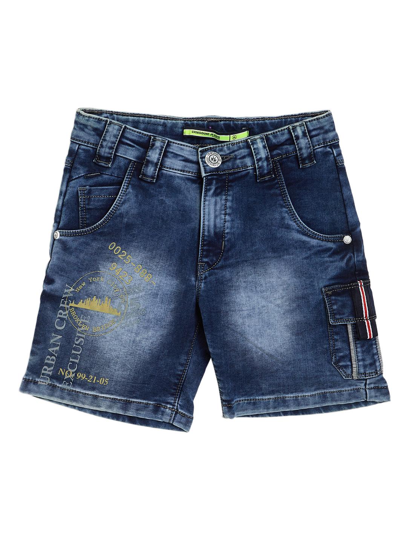 Crimsoune Club | Crimsoune Club Boy's Navy Blue Solid Shorts