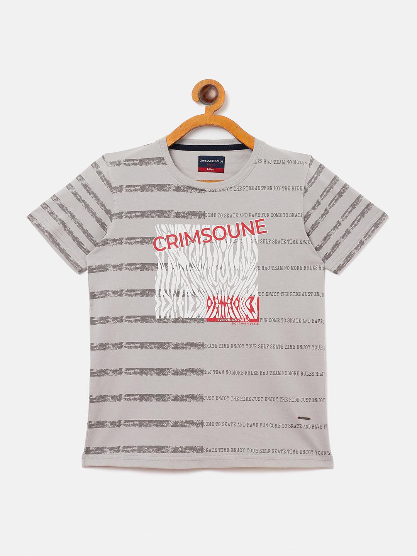 Crimsoune Club | Crimsoune Club Boy's Striped Beige T-shirt