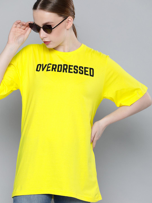 Dillinger | Dillinger Short sleeve round neck Overdressed boxy T-shirt