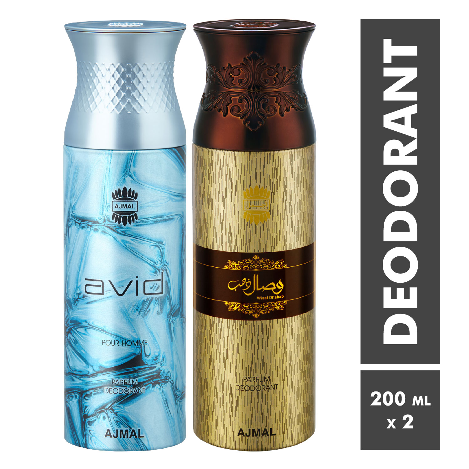 Ajmal | Avid Homme and Wisal Dhahab Deodorant Spray - Pack of 2