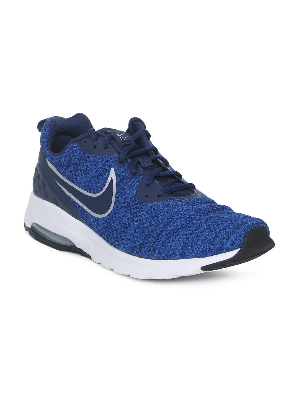 Nike | Nike Mens Blue Running Shoes