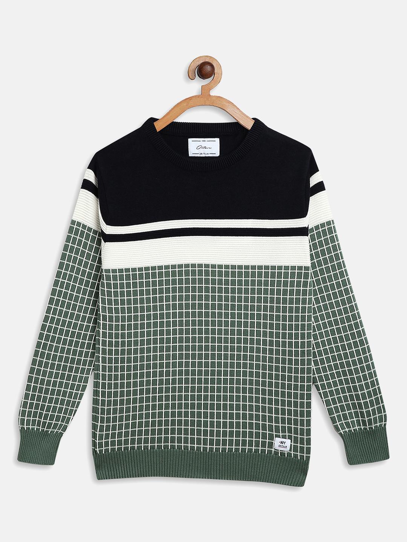 OCTAVE | Boys BASIL Sweaters