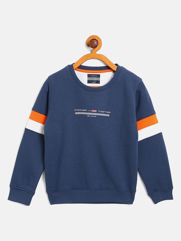 OCTAVE | Boys AIR-FORCE Sweatshirts