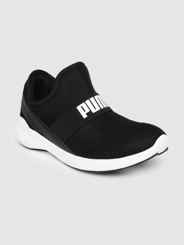Puma   Puma Men Pace IDP Running Shoes