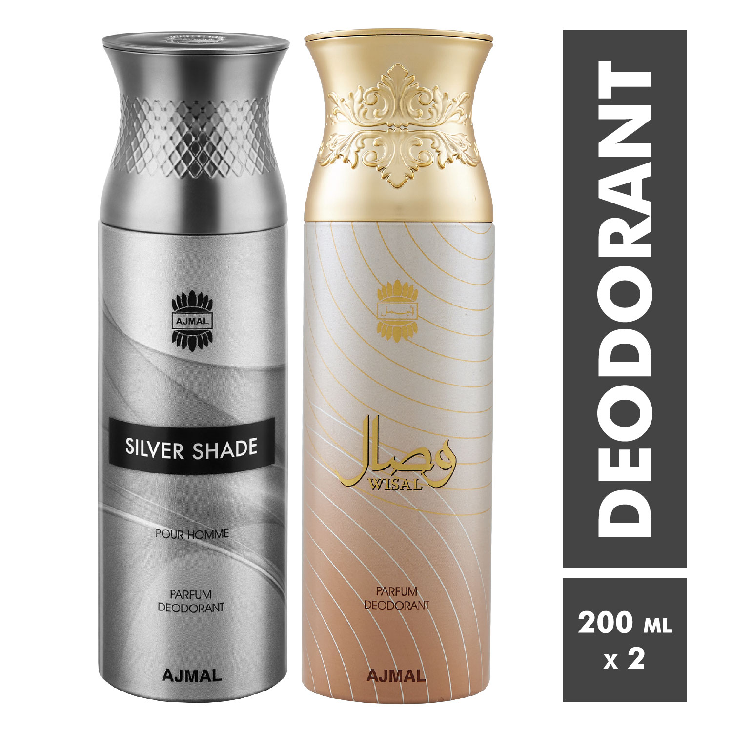 Ajmal | Silver Shade and Wisal Deodorant Spray - Pack of 2