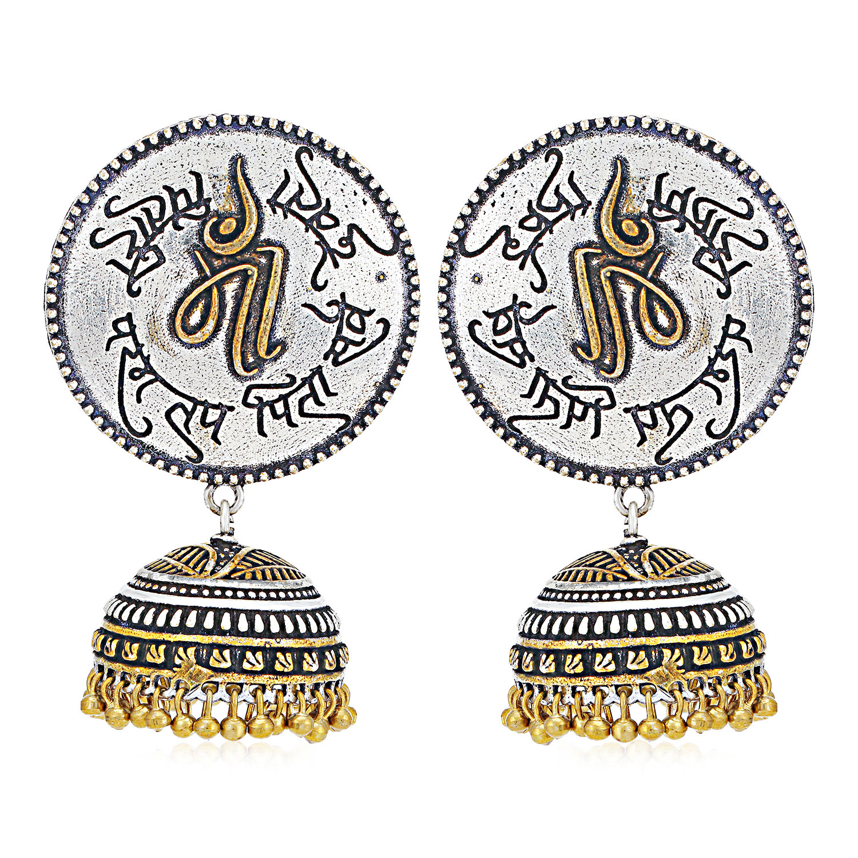 SUKKHI   Sukkhi Eye-Catching Oxidised Jhumki Earring for Women