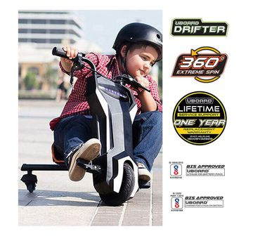 Megawheels   Megawheels Drifter 3-wheeler Rideon for Kids age 8Y+ (Black)