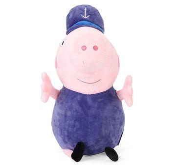Peppa Pig | Peppa Pig Grandpa 30 Cm Soft Toy for Kids age 3Y+ (Purple)