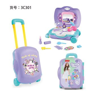 Comdaq   Comdaq Beauty Trolley Roleplay Set 20Pcs for Girls age 3Y+ (Lilac)
