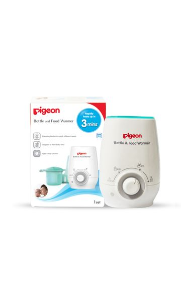 Mothercare | Pigeon Bottle & Food Warmer (Vde Plug)