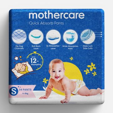 Mothercare | Mothercare Quick Absorb Diaper Pants Small- 54 pcs