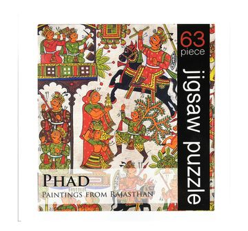 Froggmag |  Frogg Phad  63Pc Puzzles for Kids age 7Y+ (Maroon)