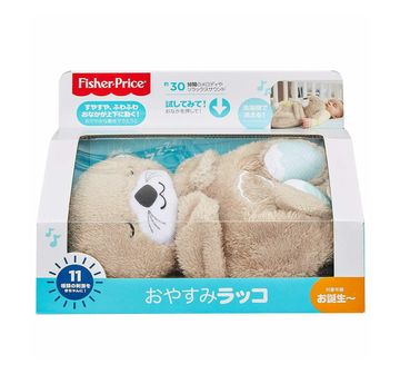 Fisher-Price | Fisher-Price  Soothe 'n Snuggle Otter