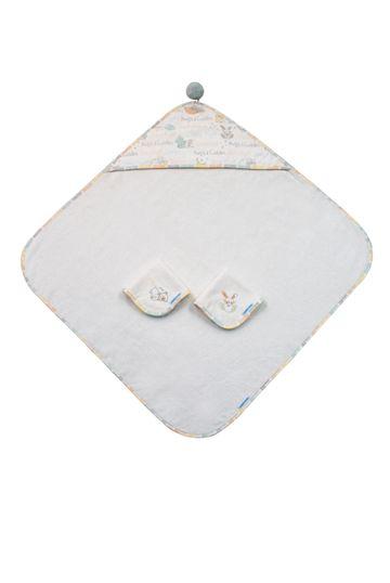 Mothercare | Abracadabra Hooded Towel Set - Sleepy Friends