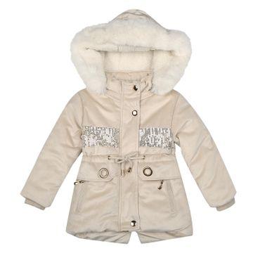 Mothercare | Girls Full sleeves Jacket - Cream